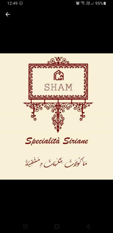 Sham - Cibo Siriano